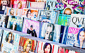 American Magazines displayed for sale on newsstand