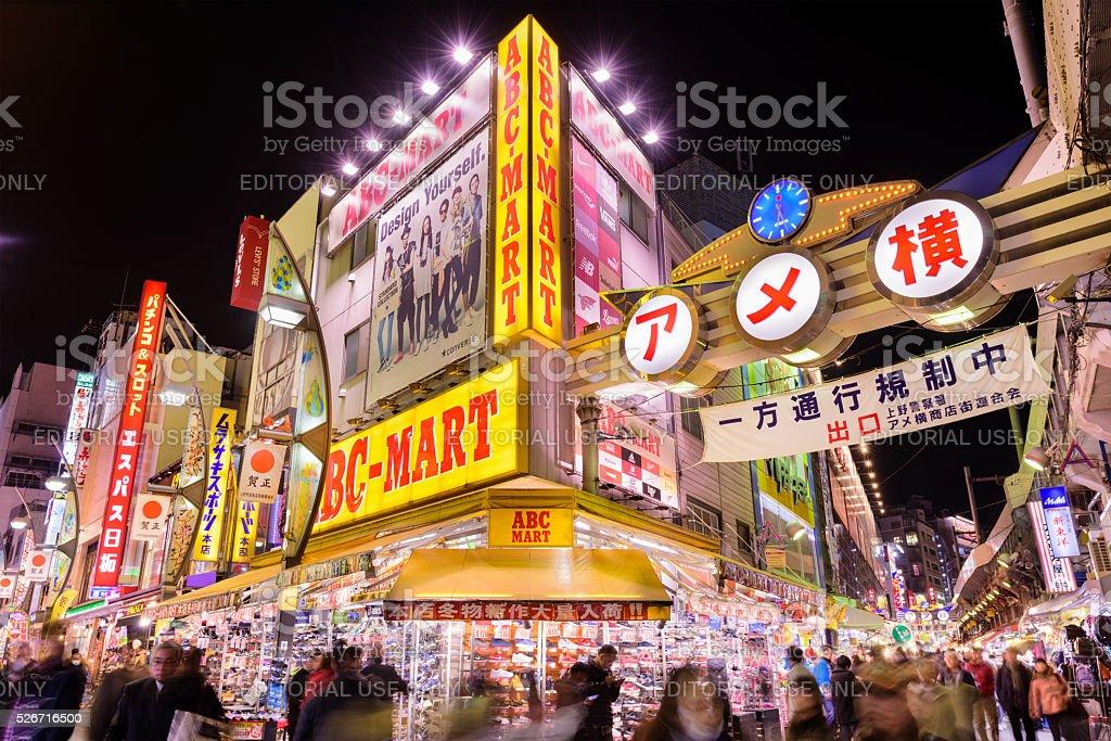 Ameyoko District Tokyo stock photo