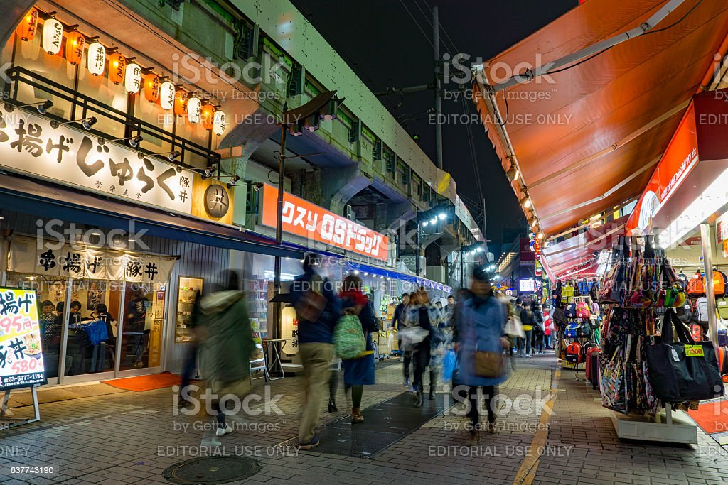 Tokyo, Japan - November 19, 2016 : :Ameyoko Shopping stock photo