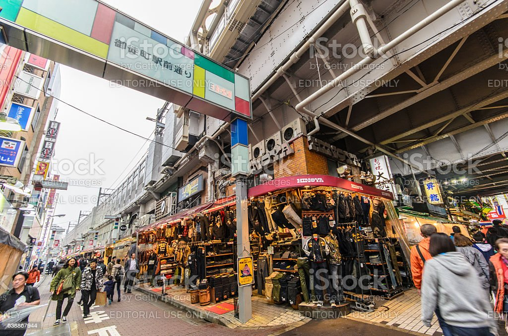 Ameyoko Shopping Street stock photo