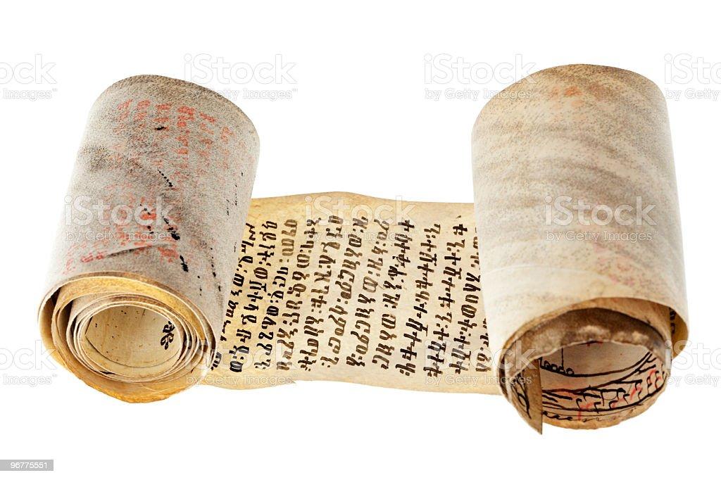 Amharic manuscript royalty-free stock photo