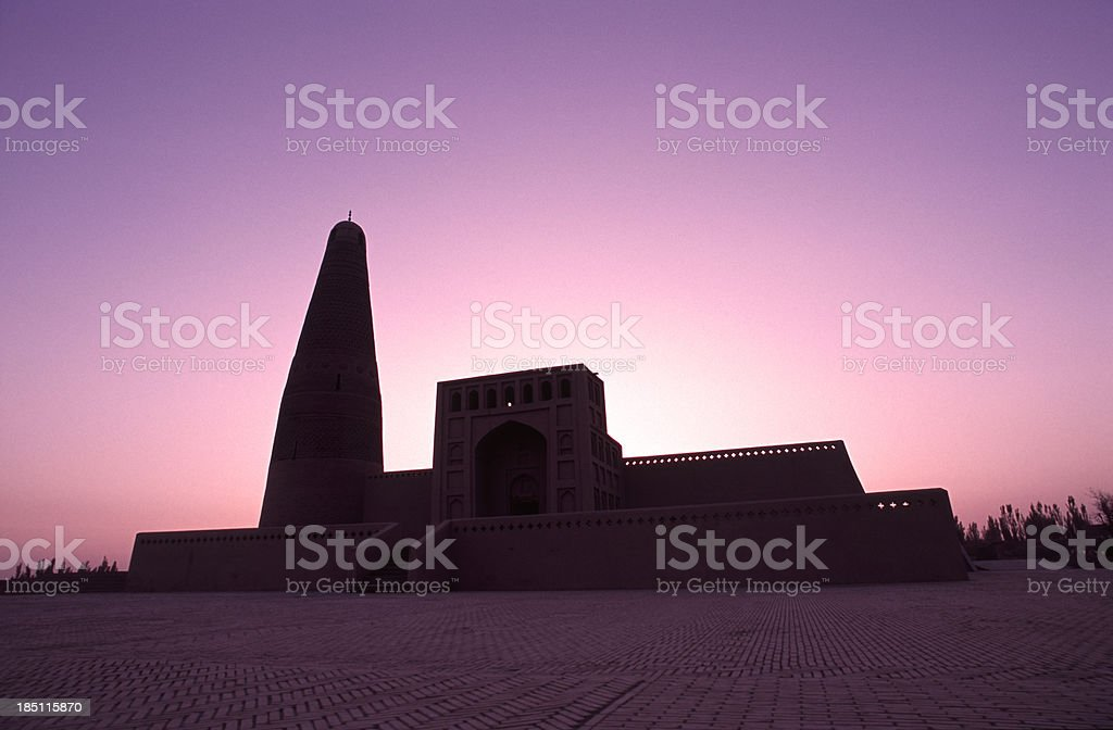 Amin Mosque stock photo