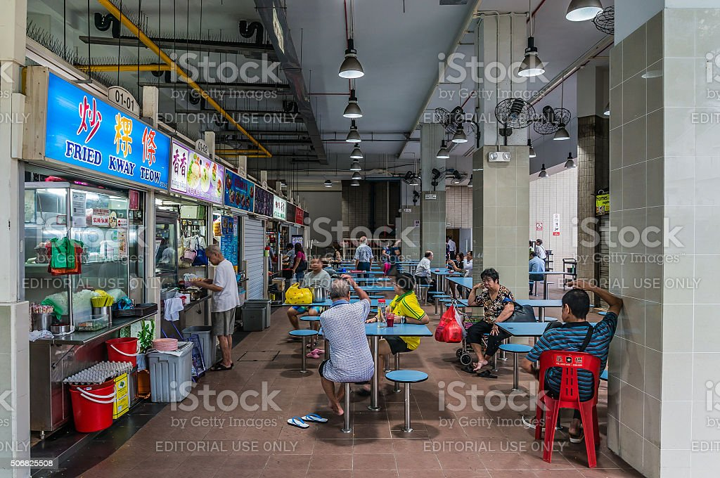 Amoy street food centre with people stock photo