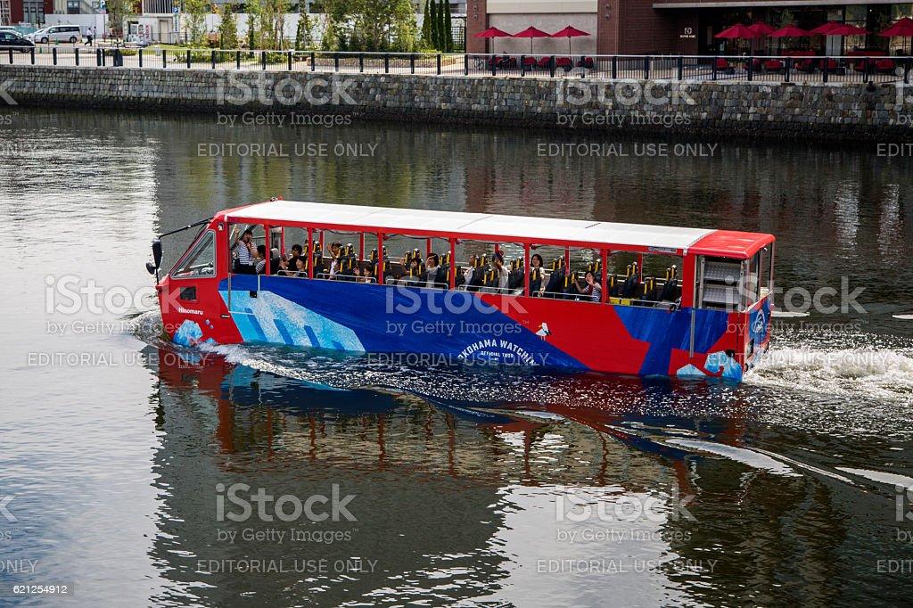 Amphibious Bus Tour in Yokohama, Japan stock photo