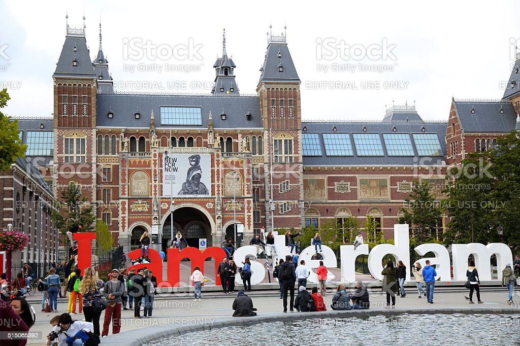 Amsterdam, Netherlands: View on Rijksmuseum (National state museum) stock photo