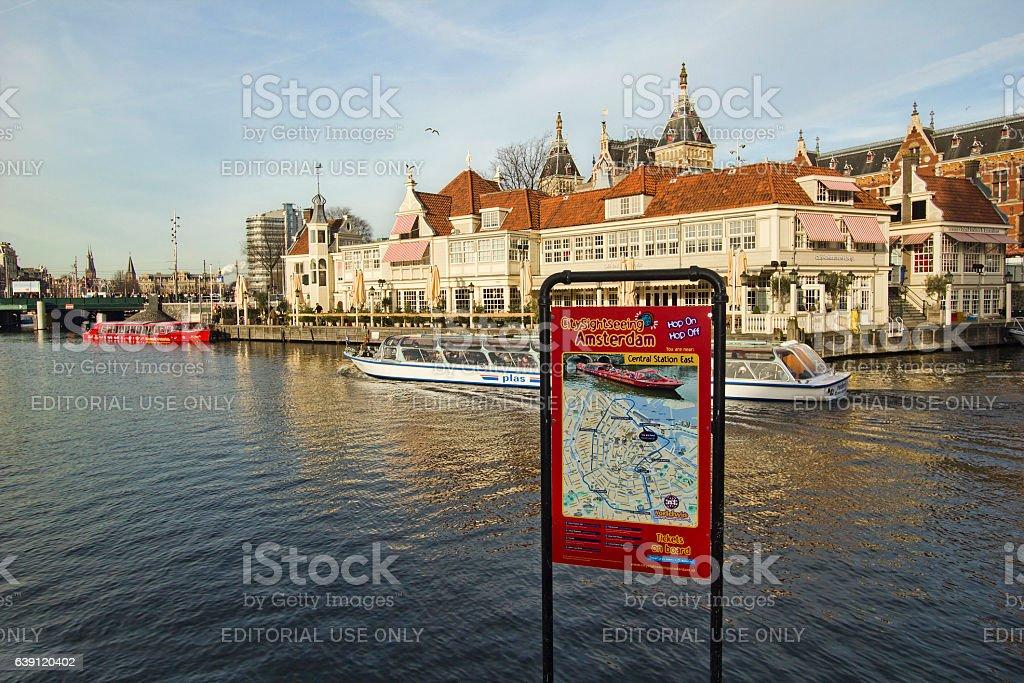 Amsterdam tourism stock photo
