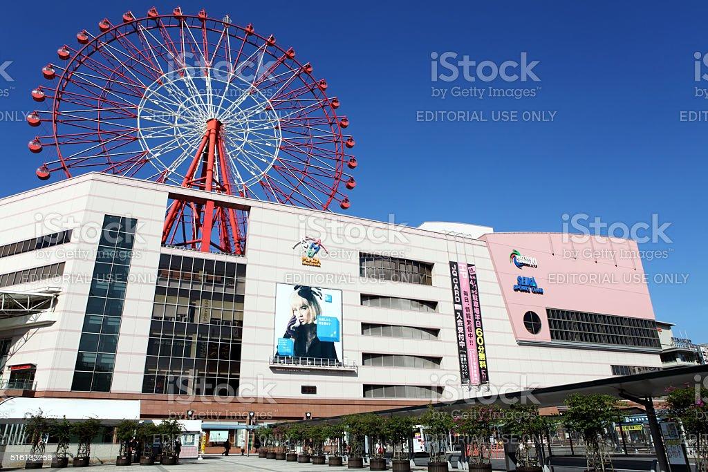 Amu Plaza Kagoshima shopping center and bus station stock photo
