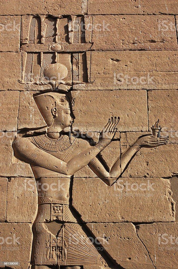 Amun carving royalty-free stock photo