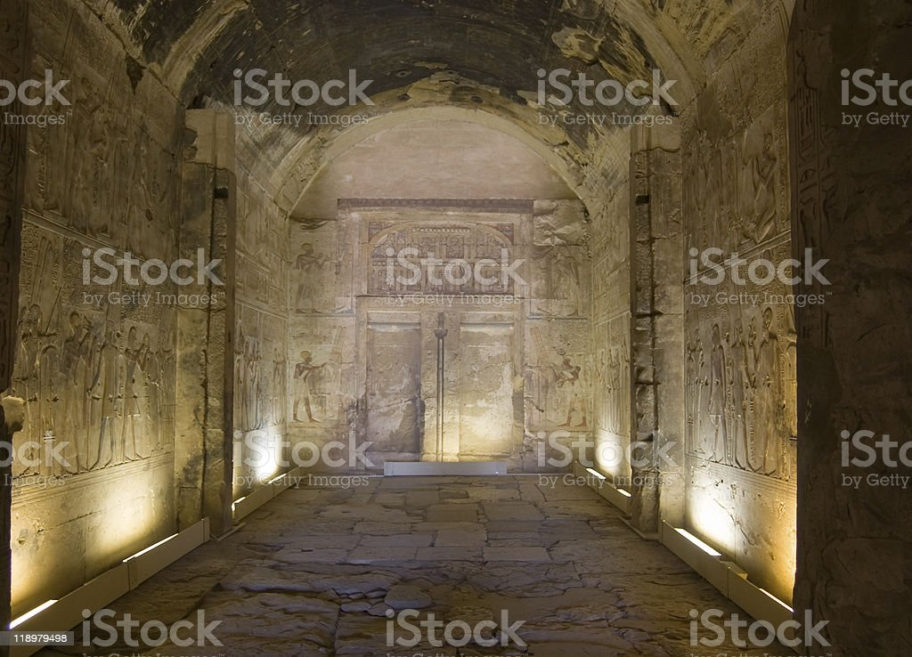 Amun Chapel, Temple of Abydos stock photo