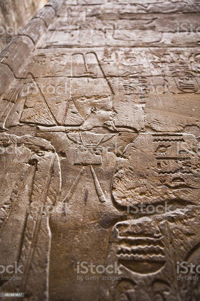 Amun god with erected penis royalty-free stock photo