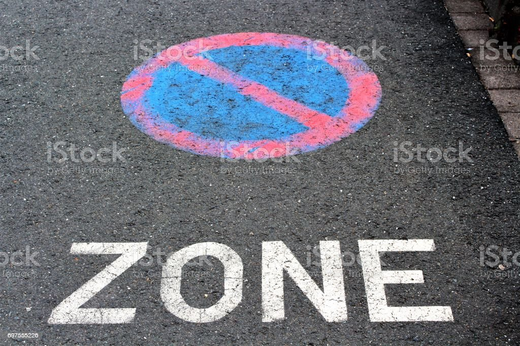 An image of a no parking sign stock photo