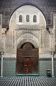 Ancient al-Qarawiyyin Library in Fez, Morocco
