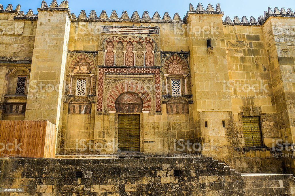 Ancient Arabic building in Southern Spain stock photo