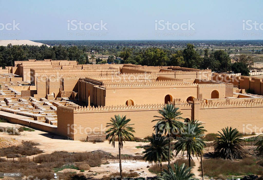 Ancient Babylon in Iraq stock photo