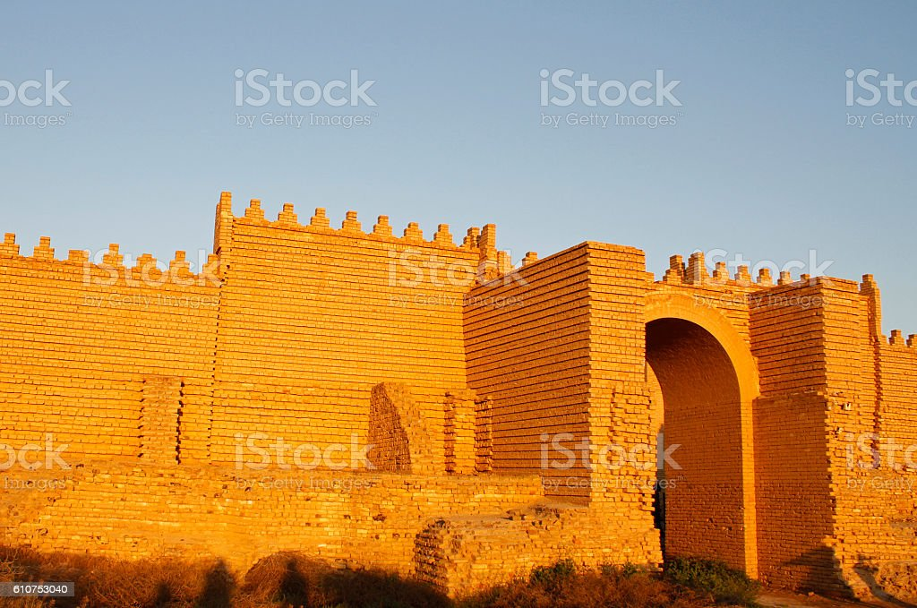 Ancient Babylon, Iraq stock photo