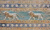 Ancient Babylon Lions