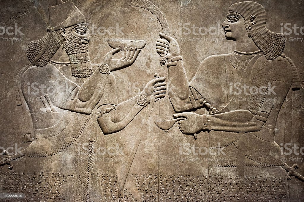 Ancient Babylonia and Assyria bas relief stock photo