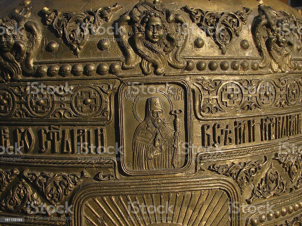 Alte Bell-detail Lizenzfreies stock-foto