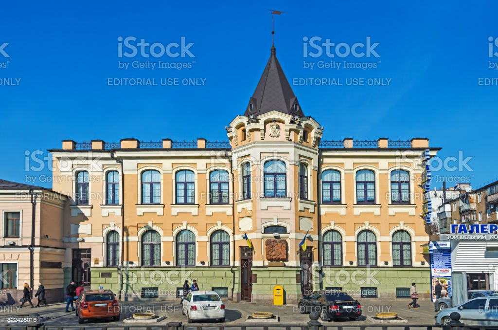Ancient central post office building stock photo