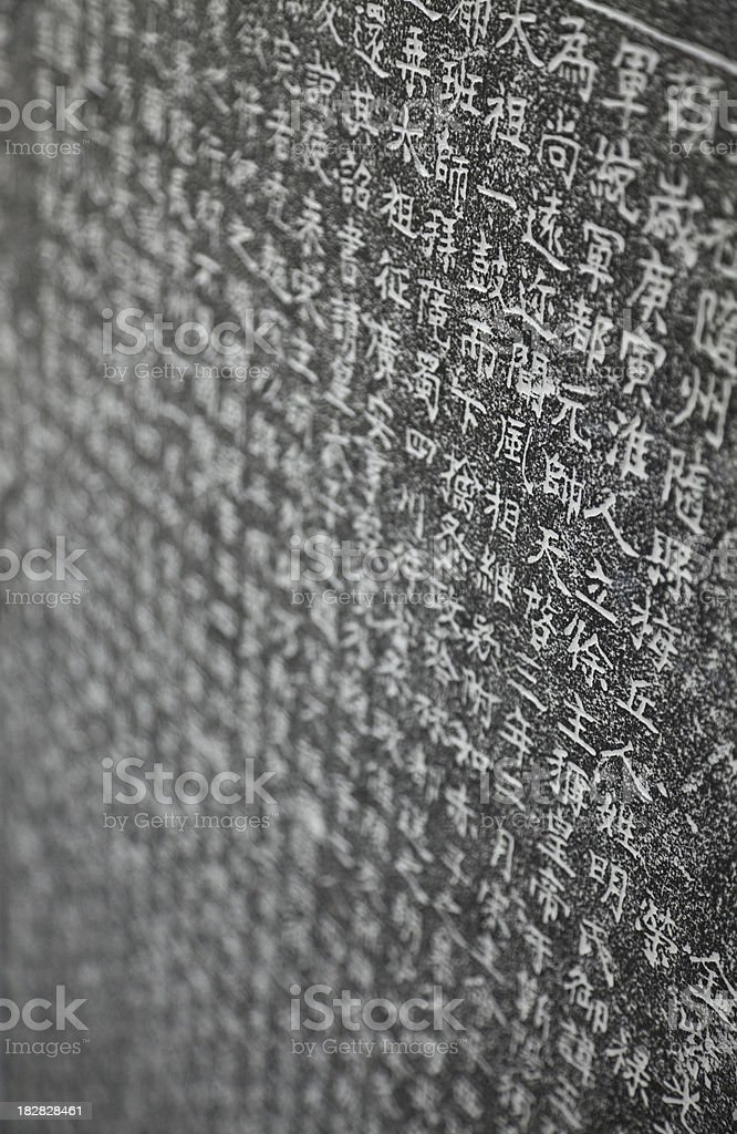 Ancient Chinese characters engraving with selective focus royalty-free stock photo