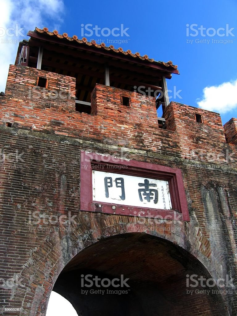 Ancient Chinese City Gate royalty-free stock photo