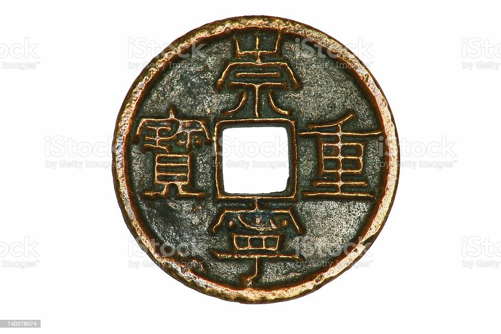Ancient Chinese Coin stock photo