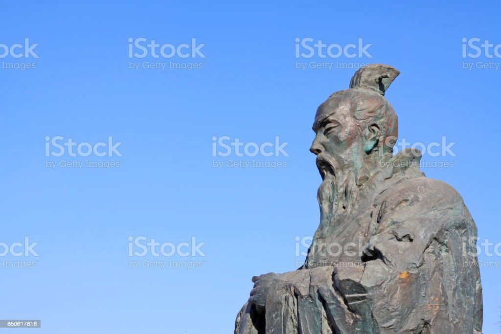 Ancient Chinese Confucianism master sculpture in the North River Park, November 28, 2012, Luannan county , china stock photo