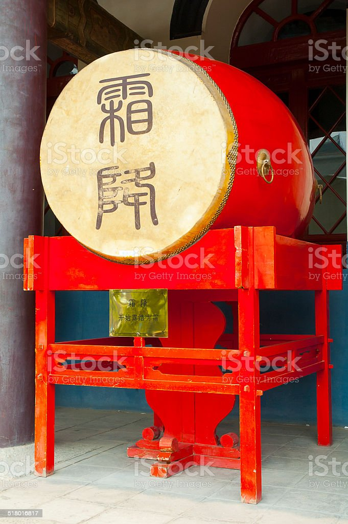 Ancient chinese drum stock photo