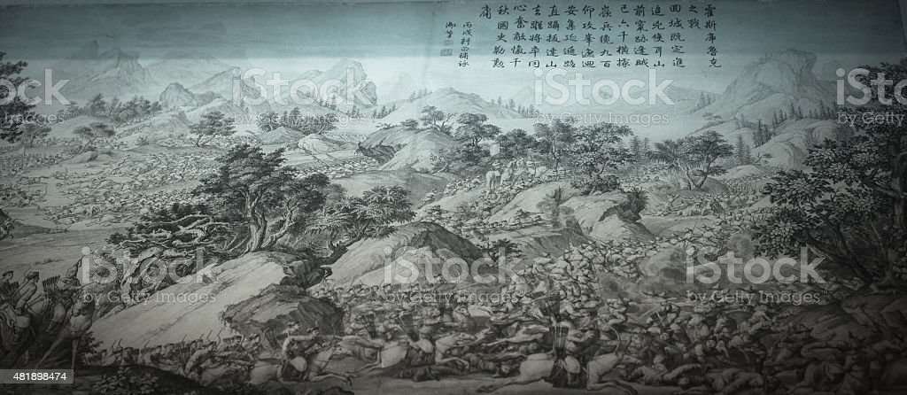 Ancient Chinese Scroll stock photo