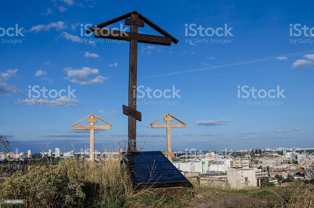 Ancient christian cross on the mountain, Kyiv Rus times stock photo