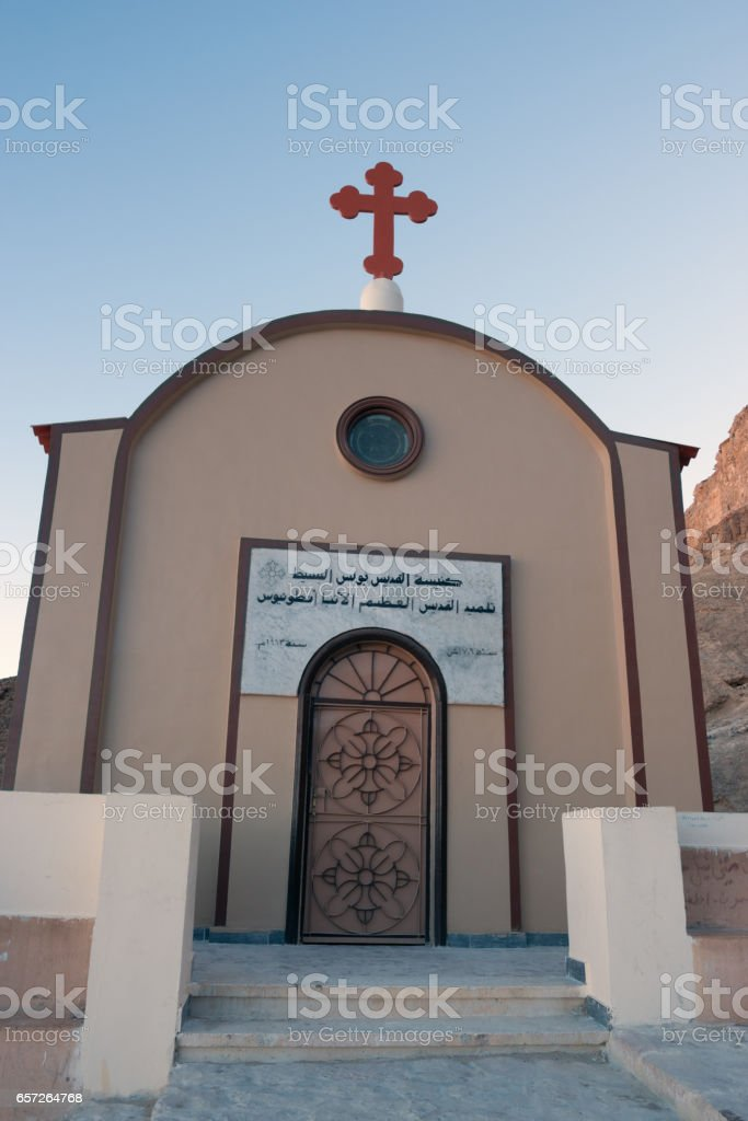 Ancient church in Egypt. stock photo