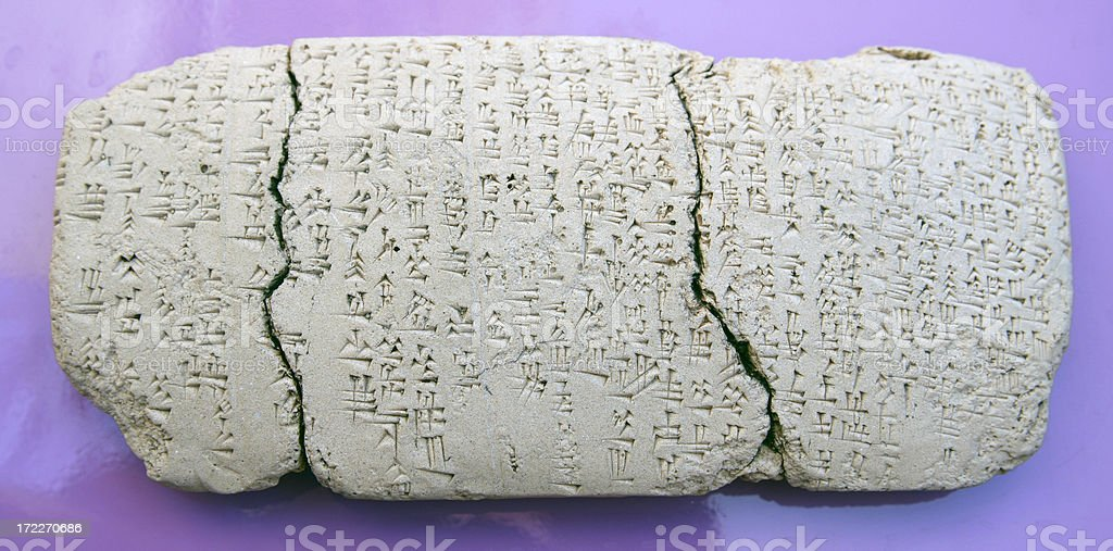 ancient clay letter stock photo