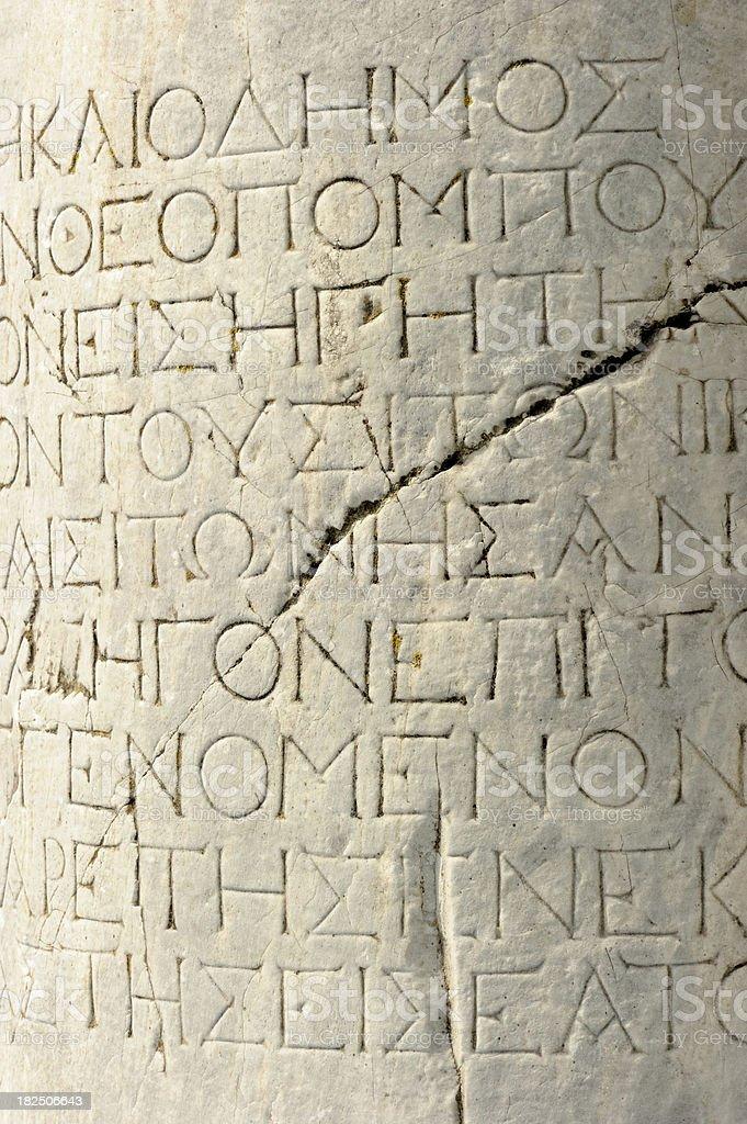 Ancient Column Script royalty-free stock photo