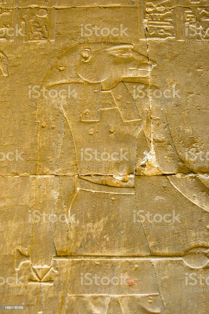 Ancient Egyptian Baboon God Baba stock photo
