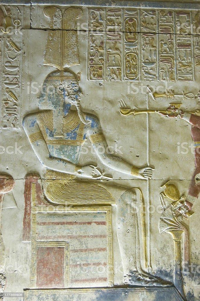 Ancient Egyptian God Amun royalty-free stock photo