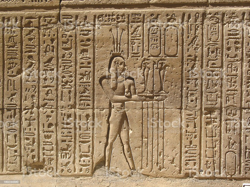 Ancient Egyptian Heiroglyph royalty-free stock photo