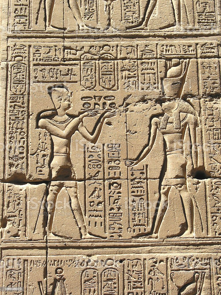 Ancient Egyptian Heiroglyphs and Carvings stock photo
