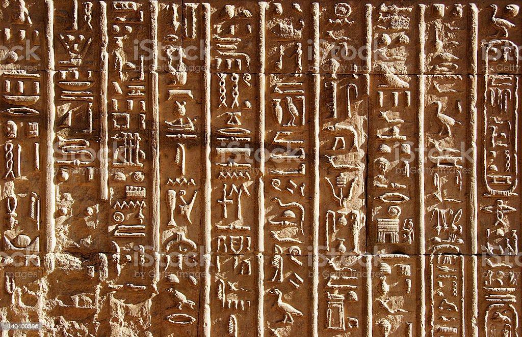 Ancient Egyptian hieroglyphics stock photo