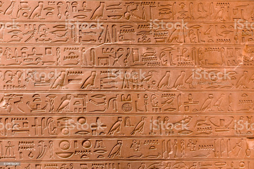 Ancient egyptian hieroglyphs on the wall stock photo