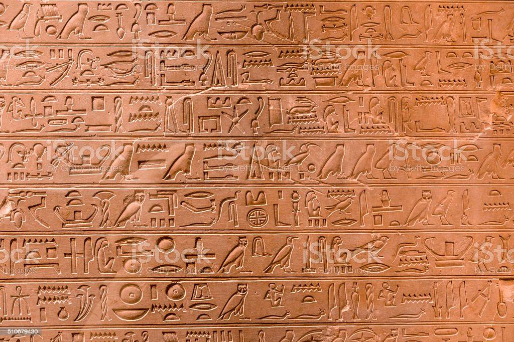 Ancient egyptian hieroglyphs on the wall stock photo