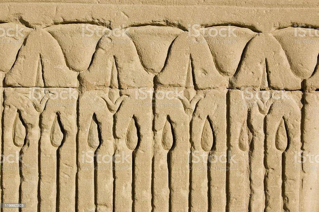 Ancient Egyptian lotus design stock photo