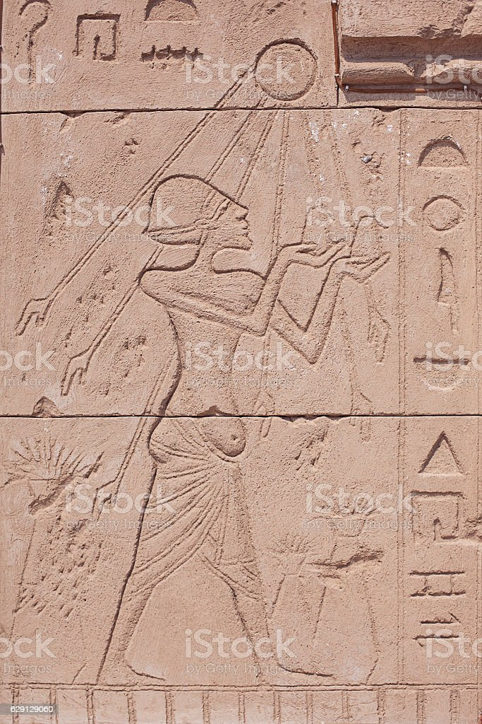 Ancient egyptian paintings stock photo