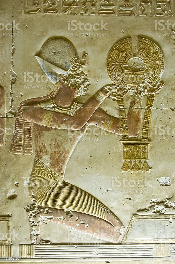 Ancient Egyptian Pharoah with Necklace stock photo