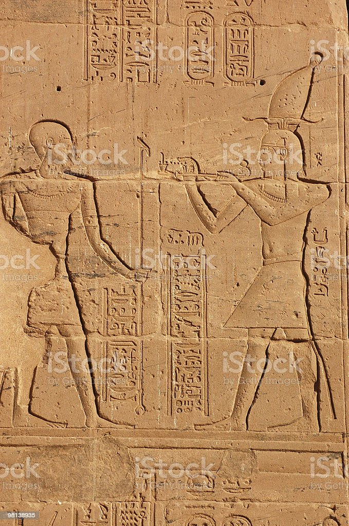 Ancient Egyptian royalty royalty-free stock photo