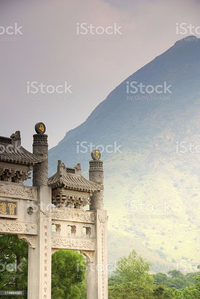 Ancient Gate in Modern China royalty-free stock photo