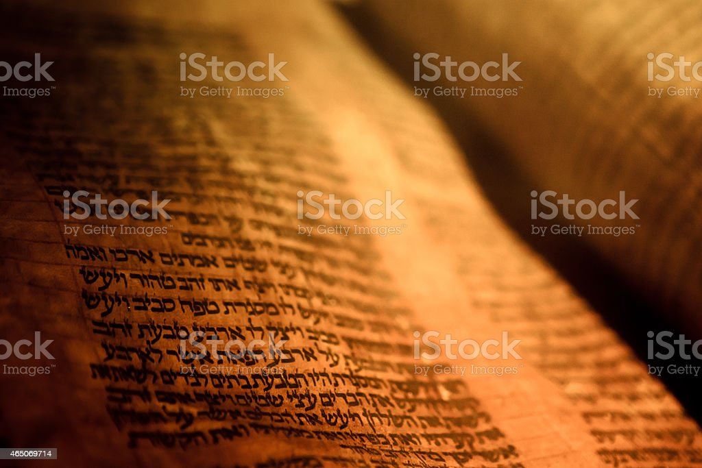 Ancient Goat Skin Torah Scroll stock photo