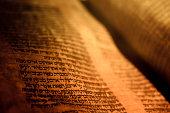Ancient Goat Skin Torah Scroll
