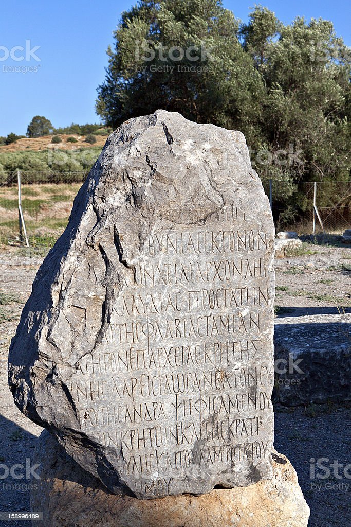 Ancient Gortyna site at Crete island in Greece stock photo