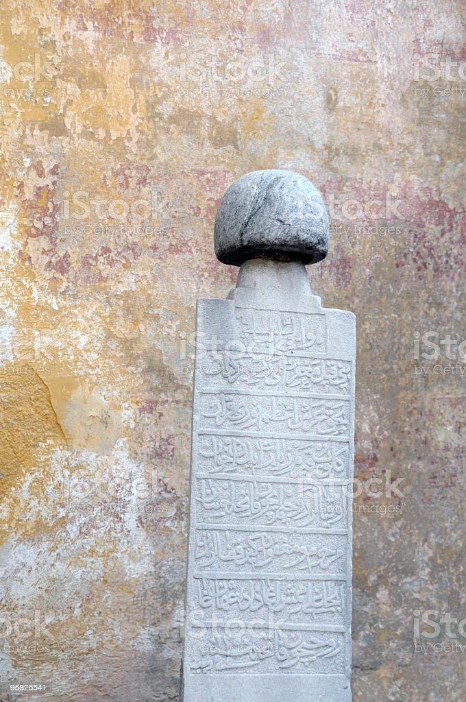 Ancient Gravestone stock photo