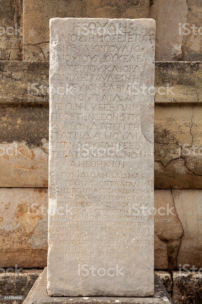 Ancient Greek article in Ephesus izmir Turkiye stock photo